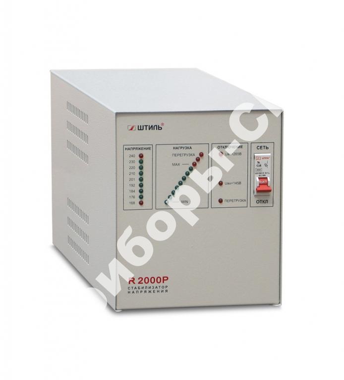 R2000P - стабилизатор напряжения